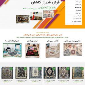 screencapture-farshshahraz-23