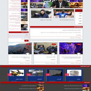 screencapture-sanaweb-ir-demo-news-22
