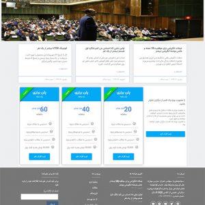 screencapture-sanaweb-ir-demo-sokhanomid-2020-09-26-19_23_35